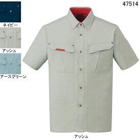 作業着 作業服 自重堂 47514 抗菌・防臭半袖シャツ 4L・アッシュ117