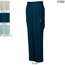 作業着 作業服 作業ズボン 自重堂 47502 抗菌・防臭ツータックカーゴパンツ W88・ネイビー011