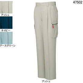 作業着 作業服 作業ズボン 自重堂 47502 抗菌・防臭ツータックカーゴパンツ W120・アッシュ117