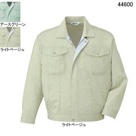 作業着 作業服 自重堂 44600 エコストレッチ長袖ブルゾン LL・ライトベージュ024