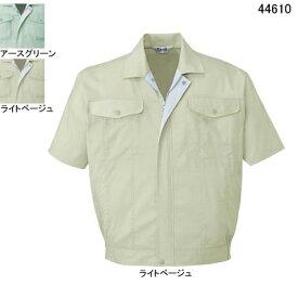 作業着 作業服 自重堂 44610 エコストレッチ半袖ブルゾン 4L