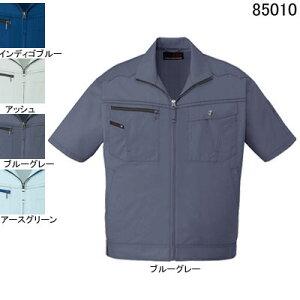 作業着 作業服 自重堂 85010 半袖ジャンパー S〜LL