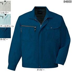 作業着 作業服 自重堂 84800 吸汗・速乾長袖ジャンパー XL