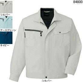 作業着 作業服 自重堂 84800 吸汗・速乾長袖ジャンパー XL・シルバー036