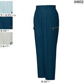 作業着 作業服 作業ズボン 自重堂 84802 吸汗・速乾ワンタックカーゴパンツ W82・ネイビー011