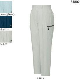作業着 作業服 作業ズボン 自重堂 84802 吸汗・速乾ワンタックカーゴパンツ W70・シルバー036