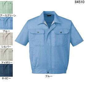 作業着 作業服 自重堂 84510 半袖ブルゾン 4L〜6L