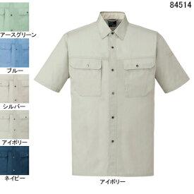 作業着 作業服 自重堂 84514 半袖シャツ 6L・アイボリー017
