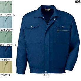 作業着 作業服 自重堂 608 抗菌・防臭長袖ブルゾン 4L〜5L