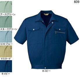 作業着 作業服 自重堂 609 抗菌・防臭半袖ブルゾン LL・ネイビー011