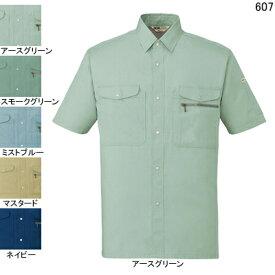 作業着 作業服 自重堂 607 抗菌・防臭半袖シャツ LL・アースグリーン039