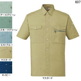 作業着 作業服 自重堂 607 抗菌・防臭半袖シャツ 5L・マスタード070