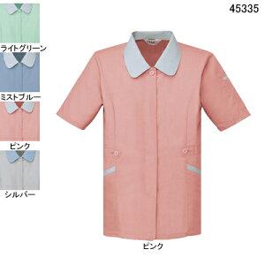 作業着 作業服 自重堂 45335 製品制電清涼半袖スモック 5L・ピンク073
