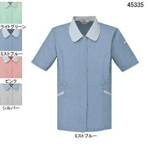 作業着 作業服 自重堂 45335 製品制電清涼半袖スモック S・ミストブルー082