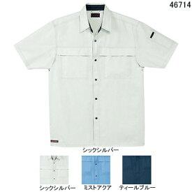 作業着 作業服 自重堂 46714 防菌防臭半袖シャツ L・シックシルバー021