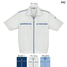 作業着 作業服 自重堂 942 抗菌・防臭清涼半袖ジャンパー XL