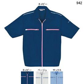 作業着 作業服 自重堂 942 抗菌・防臭清涼半袖ジャンパー S・ネイビー011