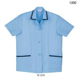 作業着 作業服 自重堂 1300 製品制電半袖スモック L・サックス016