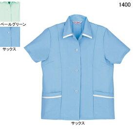 作業着 作業服 自重堂 1400 製品制電抗菌・防臭半袖スモック L・サックス016