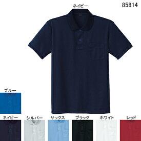 作業着 作業服 自重堂 85814 吸汗・速乾半袖ポロシャツ M・ネイビー011