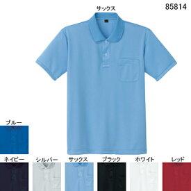 作業着 作業服 自重堂 85814 吸汗・速乾半袖ポロシャツ M・サックス016