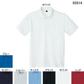作業着 作業服 自重堂 85814 吸汗・速乾半袖ポロシャツ S・ホワイト037