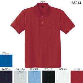作業着 作業服 自重堂 85814 吸汗・速乾半袖ポロシャツ 5L・レッド043