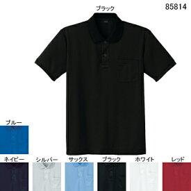 作業着 作業服 自重堂 85814 吸汗・速乾半袖ポロシャツ S・ブラック044