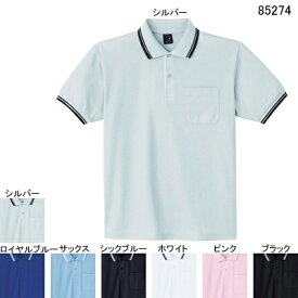 作業着 作業服 自重堂 85274 吸汗・速乾半袖ポロシャツ M・シルバー036