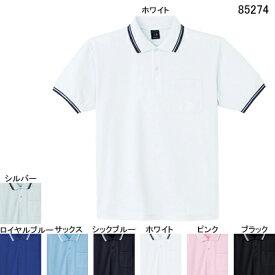 作業着 作業服 自重堂 85274 吸汗・速乾半袖ポロシャツ S・ホワイト037