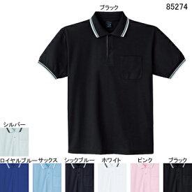 作業着 作業服 自重堂 85274 吸汗・速乾半袖ポロシャツ M・ブラック044