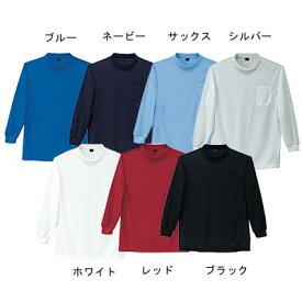 作業着 作業服 自重堂 85824 吸汗速乾長袖ローネックシャツ LL ブルー5