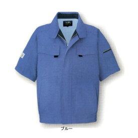 作業着 作業服 コーコス A-3360 エコ・製品制電 半袖ブルゾン XL[作業服から事務服まで総アイテム数10万点以上!][綺麗で丁寧な刺しゅう職人の店]