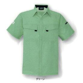 作業着 作業服 コーコス A-3367 エコ・製品制電 半袖シャツ XL・ベージュ2[作業服から事務服まで総アイテム数10万点以上!][綺麗で丁寧な刺しゅう職人の店]