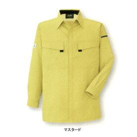 作業着 作業服 コーコス A-3368 エコ・製品制電 長袖シャツ XL・ベージュ2[作業服から事務服まで総アイテム数10万点以上!][綺麗で丁寧な刺しゅう職人の店]