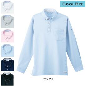 作業着 作業服 ジーベック 6185 長袖ポロシャツ SS〜5L