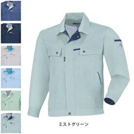 作業着 作業服 ジーベック 1554 長袖ブルゾン SS〜6L