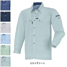 作業着 作業服 ジーベック 1553 長袖シャツ SS〜6L