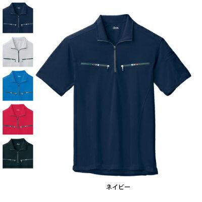 作業服・作業着 ジーベック 6160 半袖ジップアップシャツ S〜5L
