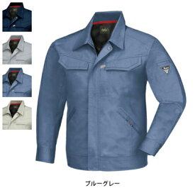 作業着 作業服 ジーベック 2064 長袖ブルゾン 4L〜5L
