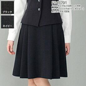 事務服・制服・オフィスウェア ヌーヴォ FS45791  ソフトプリーツスカート 21号〜23号