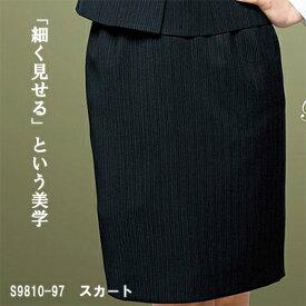 オフィスウェア ピエ S9810 スカート 5号〜15号