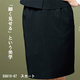 オフィスウェア ピエ S9810 スカート 23号