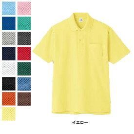 作業服 コーコス A-137 半袖ポロシャツ 4L〜5L