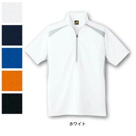 作業服 コーコス AS-577 吸汗速乾半袖ハーフジップ SS〜LL