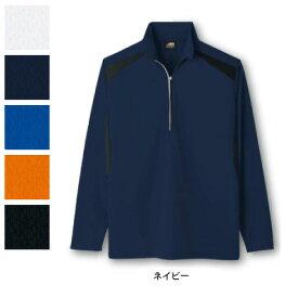 作業服 コーコス AS-578 吸汗速乾長袖ハーフジップ XL