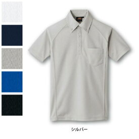 作業服 コーコス AS-677 吸汗速乾ボタンダウンポロシャツ SS〜5L
