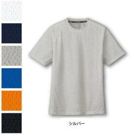 作業服 コーコス AS-647 吸汗速乾半袖Tシャツ(ポケットなし) SS〜LL