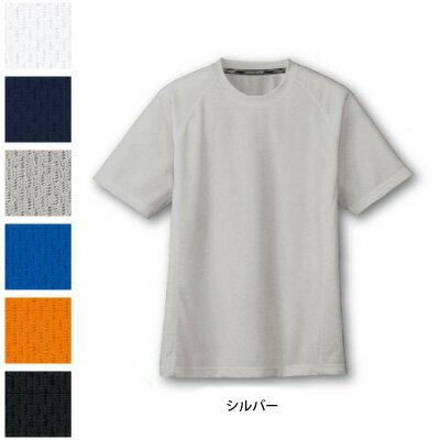 作業服 コーコス AS-647 吸汗速乾半袖Tシャツ(ポケットなし) XL