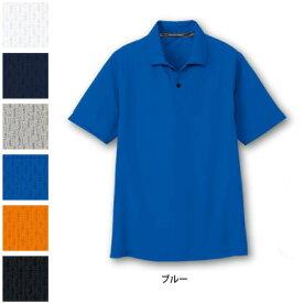作業服 コーコス AS-1647 吸汗速乾半袖ポロシャツ(ポケットなし) SS〜LL